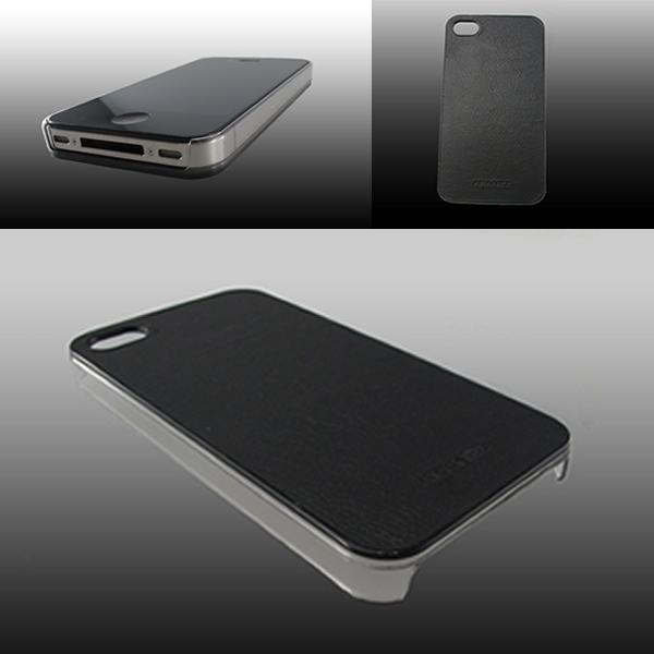 Aranez Mirage iPhone 4S Leather Case Giveaway